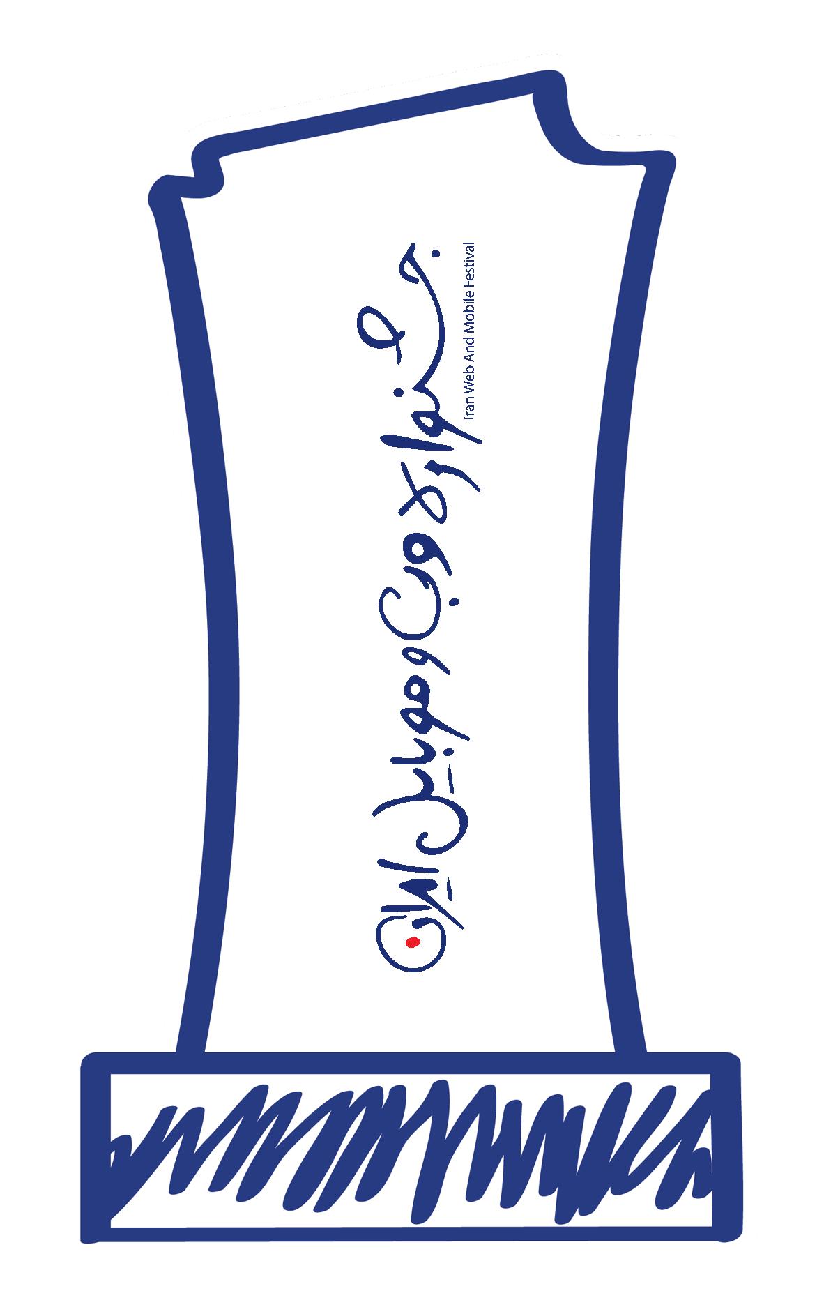 سایت برگزیده مردمی در جشنواره وب ایران در سال 95